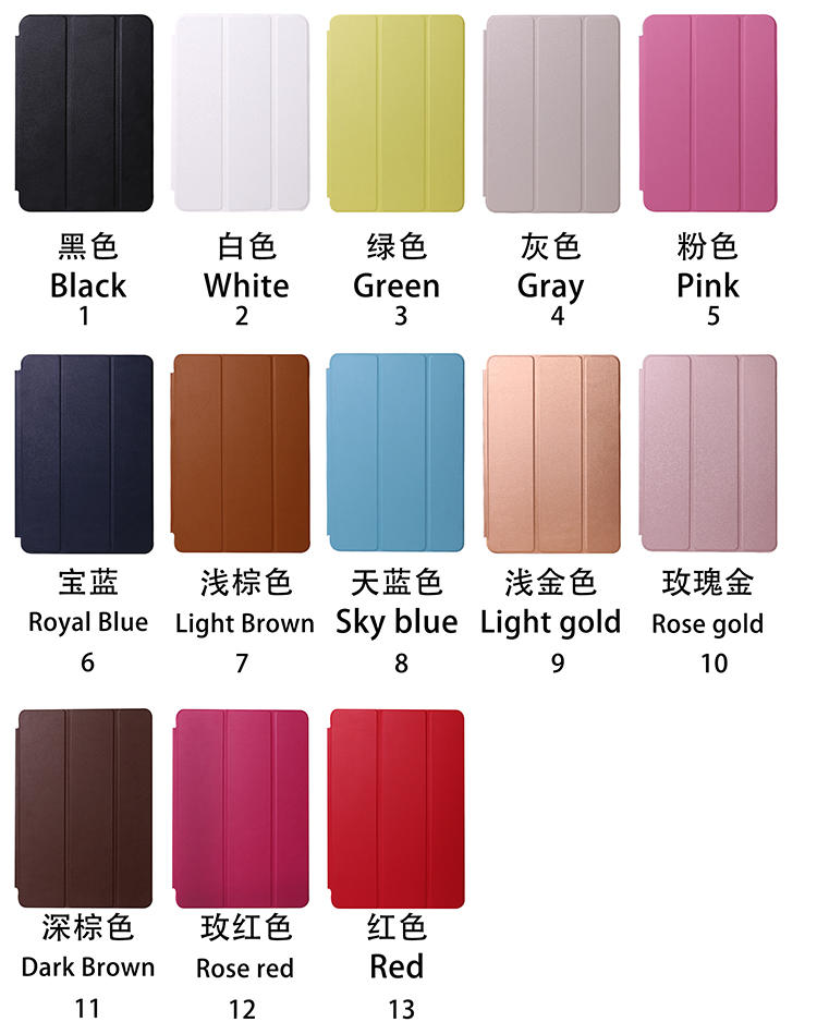 Vserstore thin ipad air cover from China for ipad air-1